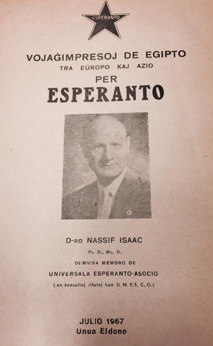 Nassif Isaac esperanto 1.png